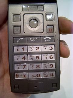 京ぽん2のボタン