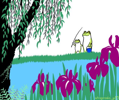 蛙池 かきつばた
