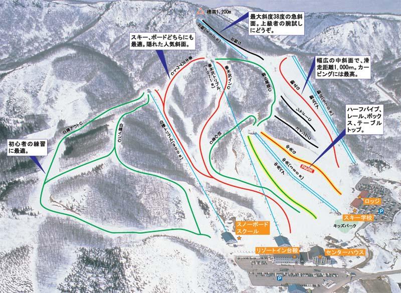 だ いくら スキー 場