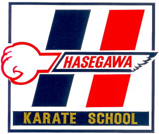 http://www5f.biglobe.ne.jp/~hasegawakarate/