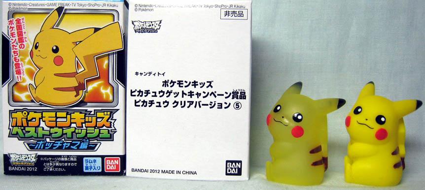 ポケモン 指人形 箱