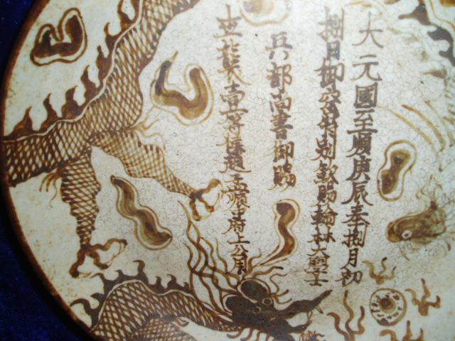 趙孟フの画像 p1_34