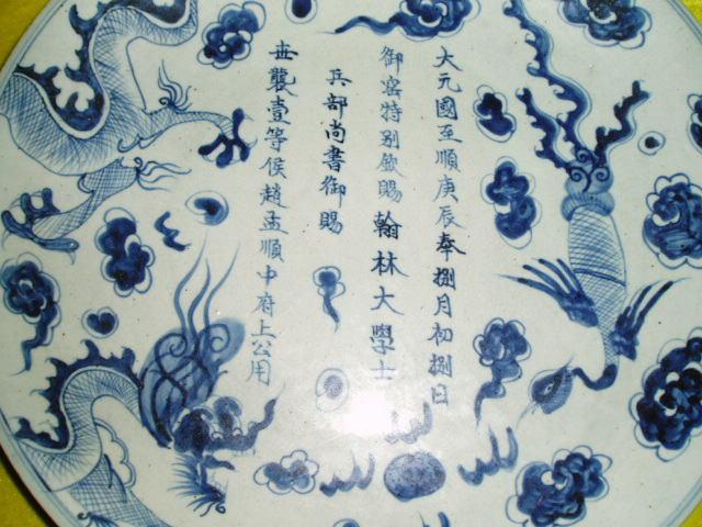 趙孟フの画像 p1_6