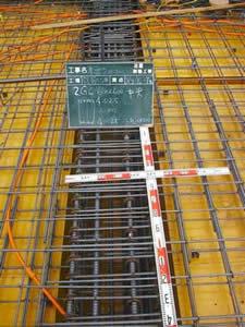 工種 鉄筋工事 型枠工事 下端筋 6
