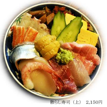 http://www5f.biglobe.ne.jp/%7Esiawasezushi/images/chirashizushi.jpg