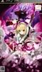 フェイト/エクストラ CCC (限定版) タイプムーン Virgin White Box