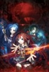 迷宮クロスブラッド∞ (インフィニティ)