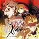 SOUND DRAMA Fate/zero vol.2