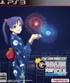 アイドルマスター アニメ & G4U!パック VOL.9