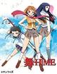 舞-HiME COMPLETE [Blu-ray Disc]