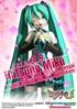 初音ミク ライブパーティー2013 in Kansai(ミクパ♪)(KEI描き下ろしスチールブック・ライブ写真集付)(完全数量限定) [Blu-ray]