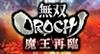 無双OROCHI 魔王再臨 特典 ポップアップカレンダー・ボールペン付き