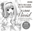 FORTUNE ARTERIAL(6)巻オリジナルアニメDVD付き限定版