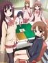 咲-Saki- 阿知賀編 episode of side-A Portable 限定版