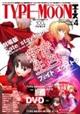 TYPE-MOON(タイプムーン)エース Vol.4 2010年 01月号