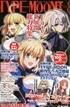 TYPE-MOON (タイプムーン) エース Vol.8 2013年 01月号