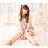 田村ゆかり シトロンの雨(初回限定盤)(DVD付)