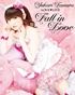 田村ゆかり LOVE LIVE *Fall in Love* [Blu-ray]