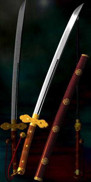 Wa-to - 倭刀(大陸製日本刀)