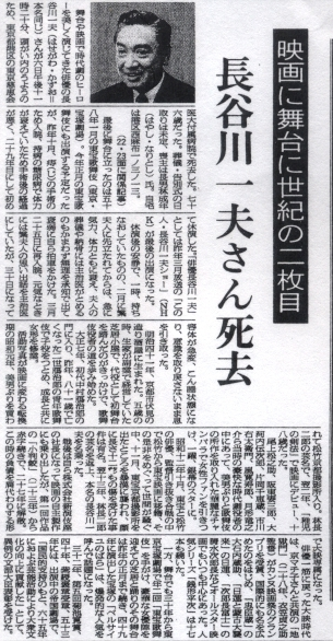長谷川一夫の画像 p1_32