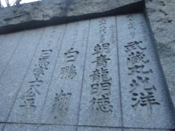 日馬富士公平の画像 p1_23