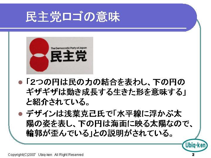 http://www5f.biglobe.ne.jp/~ubiquitous/s20071118-2.JPG
